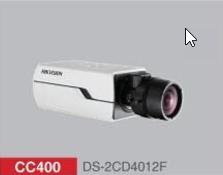 IP 1.3MP Box Camera Smart Analytics