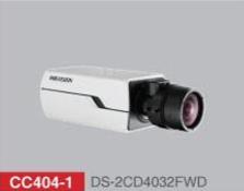 IP 3MP Box Camera Smart Analytics