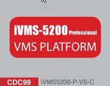 IVMS-5200-P-VS-C Single Camera Licence
